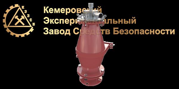 Установка напорная пеногенераторная «ЭКРАН»